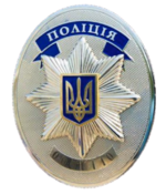 Badge_of_National_Police_of_Ukraine